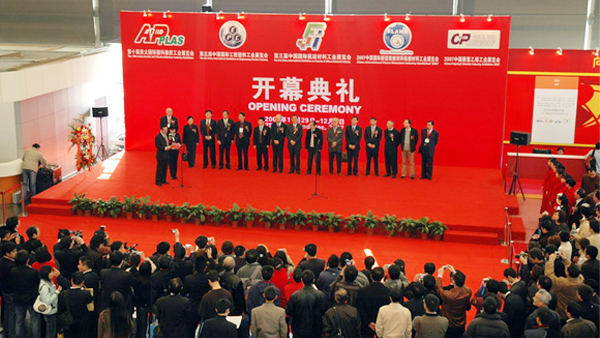 The Second Largest Plastics and Rubber Industry Exhibition in China