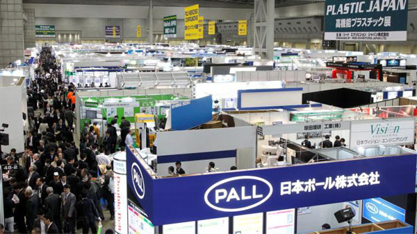 "The Latest Product/Technology for ""Highly-functional"" Plastic Gather in Tokyo, Japan"