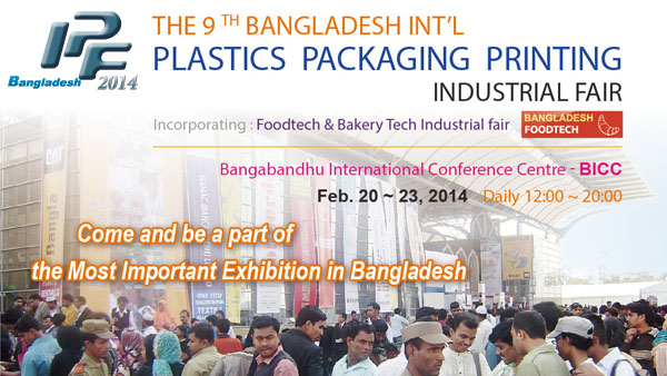 IPF Bangladesh - 200 Exhibitors from 13 countries & regions Sustainable growth among the emerging market