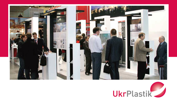New Trade Show for Ukraine's Plast and Packaging Industry