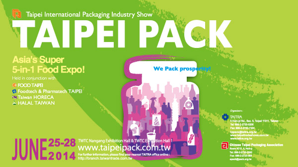 Over 3,700 booths in the 24th Taipei International 5in1 Food Show