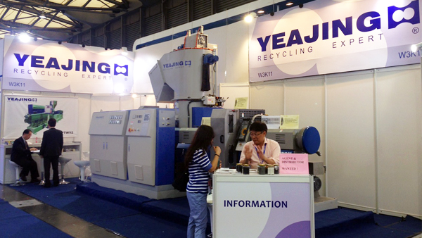 Press - YEA JING MACHINERY CO., LTD.
