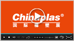 Spotlight on Taiwan – Exhibition Videos for Chinaplas 2014