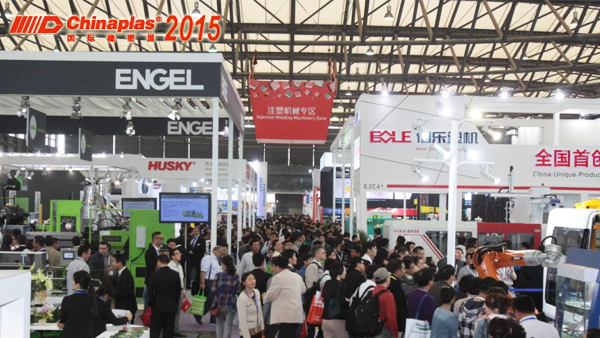 CHINAPLAS 2015 -Technological Innovation is All Around
