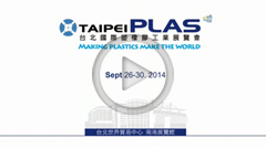 Spotlight on Taiwan – Exhibition Videos for Taipeiplas 2014 I