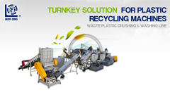 TURNKEY SOLUTION for PLASTIC RECYCLING MACHINES