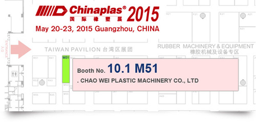 Excellent Service from Chao Wei at ChinaPlas 2015