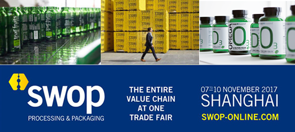 "500 Exhibitors will Exhibit Innovative Packaging Materials at ""FMCG Future Zone"" of swop 2017"