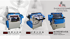The Most Professional Manufacturer of Injection / Vacuum Molding Machine
