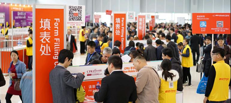Discover Smart Manufacturing, Innovative Materials, Green Solutions for Electrical & Electronics Industries at CHINAPLAS 2018