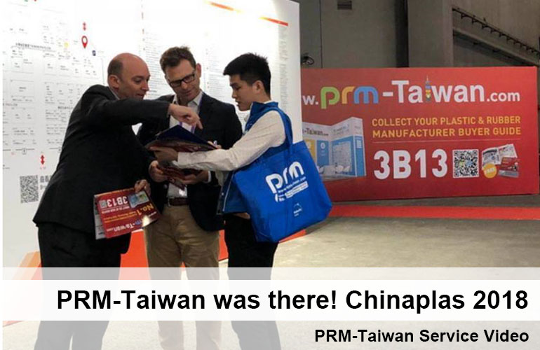 PRM-Taiwan was there! Chinaplas 2018