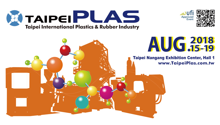 Taipei PLAS 2018 unveils cutting-edge plastics and rubber products and technologies with greater exhibition scale.