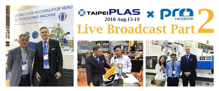 TAIPEIPLAS 2018 LIVE BROADCAST PART 2