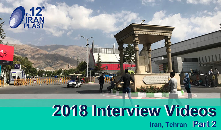 IRAN PLAST 2018 Interview Videos Part Two