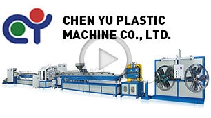 PVC REINFORCED HOSE EXTRUSION LINE is the first choice for the Latin American market.