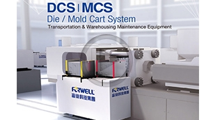 "If you have a lot of trouble and you are wasting a lot of time to change yours molds. Forwell has the ""Automation Change Mold"" solution for you!!!!"