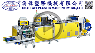 Chao Wei Machine CW-3FK-800-SV in K 2019, Hall 12 A52-39