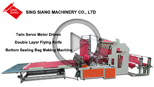 Sing Siang Innovates the Machines to Help Customer Save Time and Labor Cost