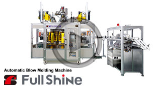 Full Shine Presents the Updated and Customized Blow Molding Machine Equipped with Robot Automation