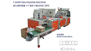 SING SIANG: Three Fold T-shirt Style Garbage Bag Making and Folding Machine with Servo Motor