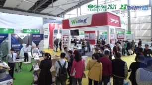 SINO-PACK / PACKINNO 2021, Right Food Packaging Material Selection  Helps Standing Out In The New Consuming Norm