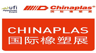 Official Live Streaming - CHINAPLAS 2021 Concurrent Events Unveiled