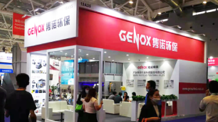 CHINAPLAS 2021 Plastics and Rubber Exhibition - Manufacturers Interview [GENOX]