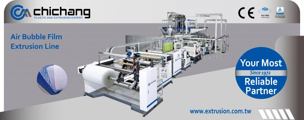 PVC Pipe Making Machine - Pipe Extrusion Machine | PRM-Taiwan