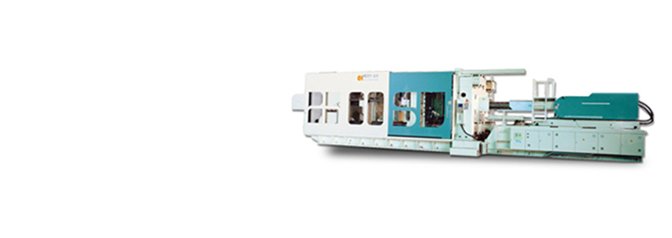 Toggle Inward Injection Molding Machine CNT Series