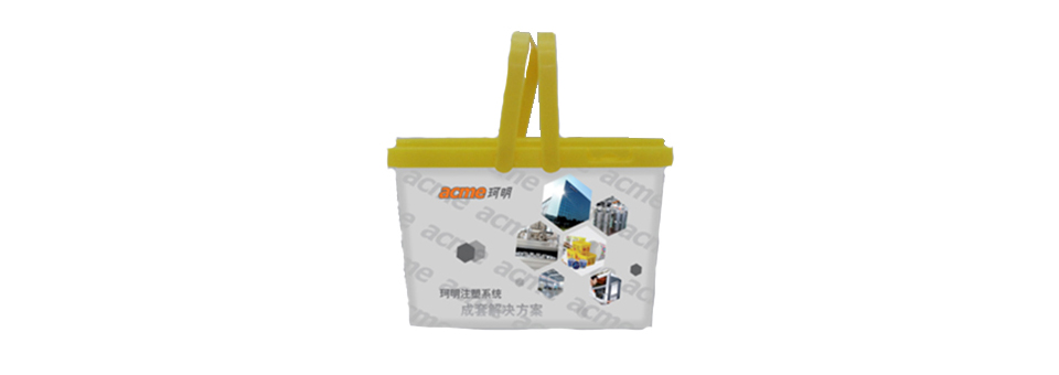 IML Product of Square Container