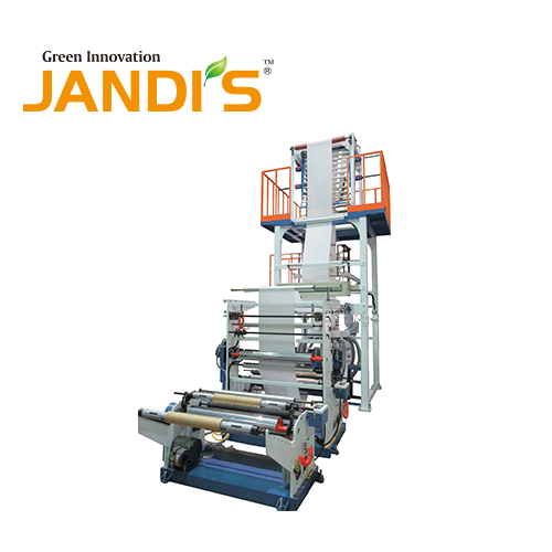 LD/LLDPE High Speed Inflation Machine (GF-L55)