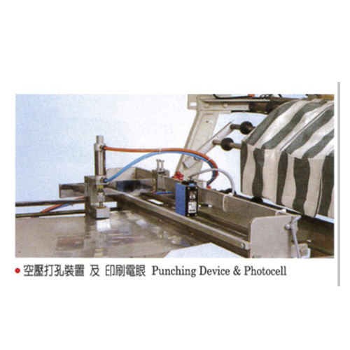 Servo Motor Driven Bottom Sealing Bag Making Machine