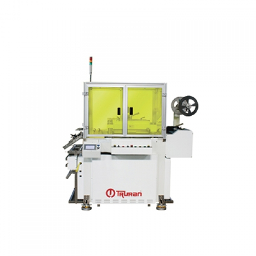 High-accuracy Mini-sized Automatic Cutting Machine-APL-300