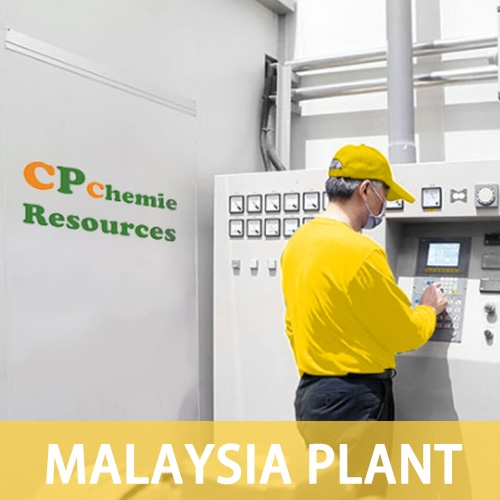Production Plant in Malaysia
