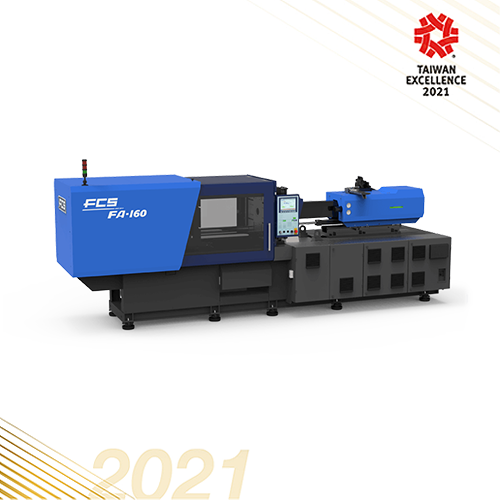 Advanced Servo Hydraulic Injection Molding Machine (FA Series)