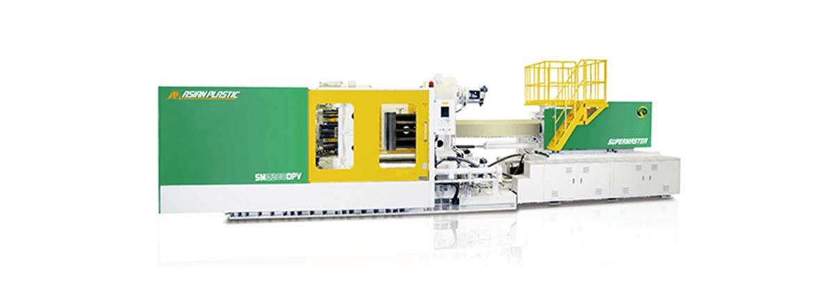 ASIAN PLASTIC MACHINERY CO , LTD  - PRM Taiwan