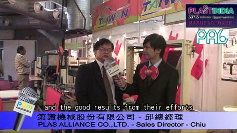 Interview with President Chiu of Plas Alliance