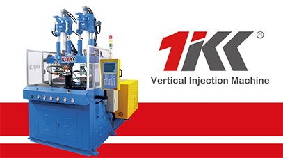 Pioneering innovation of Taiwanese vertical injection machinery.