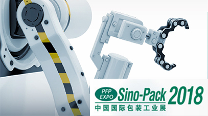 Explore Smart Food & Beverage Packaging Technology at Sino-Pack 2018