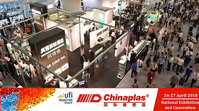 CHINAPLAS 2018 to launch Young Tech Hall Not-to-be-missed new plastics and rubber solution providers