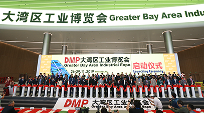 2020 DMP Greater Bay Area Industrial Expo to be Staged on November 24 -27