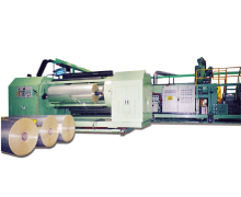 PP/LDPE/EVA Extrusion Laminating & Coating Machine