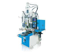 Vertical Clamping Vertical Injection Tie-barless_YL Series