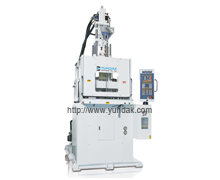 High Speed Precision Vertical Injection Molding Machine-YQ Series