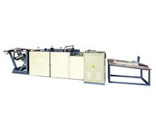 Bag Cutting Machine for PP woven bag