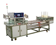 Automatic Vacuum & MAP Sealing Machine