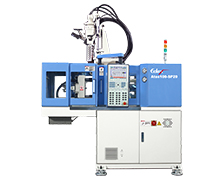 Atos- Horizontal Parting Line Plunger Type Injection Molding Machine