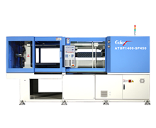 ATOP- Horizontal Plunger Type Injection Molding Machine