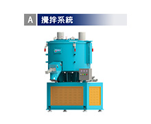 Vertical Cooling Blender (Type A) (GR-HB)