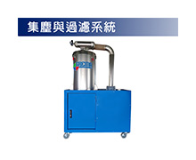 High pressure plate-type dust collector [automatic backwashing system] (GH-B)